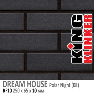 DREAM HOUSE RF10 Polar Night (08)