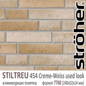 7760 454 creme-weiss used look