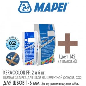 Mapei Keracolor FF 142 Каштановый