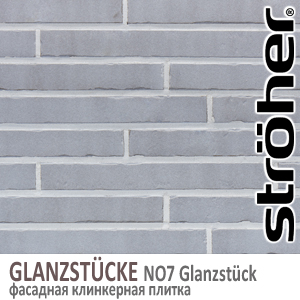 NO7 Glanzstuck