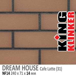 DREAM HOUSE NF14 Cafe Latte (31)