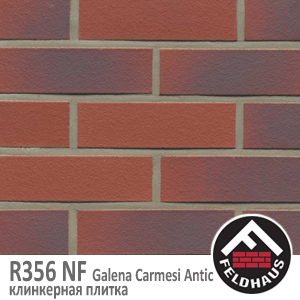 R356 Galena Carmesi Antic