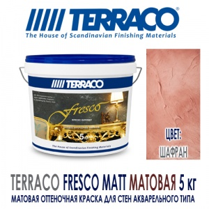 Terraco Fresco Matt ШАФРАН