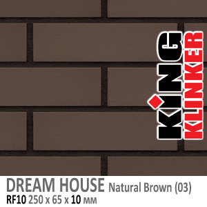 DREAM HOUSE RF10 Natural brown (03)