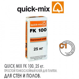 QUICK-MIX FK100