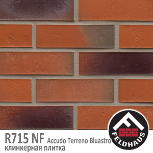 R715 Accudo Terreno Bluastro