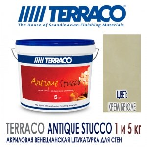 Terraco Antique Stucco Крем Брюле