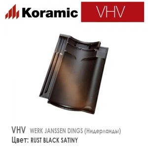 Rust Black Satiny