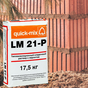 Quick Mix LM 21-P