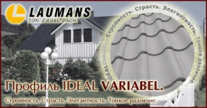 Ideal Variabel