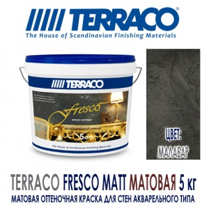Terraco Fresco Matt МАЛАБАР