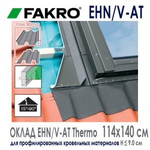 EHN/V-AT Thermo 114x140