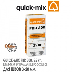 QUICK MIX FBR300