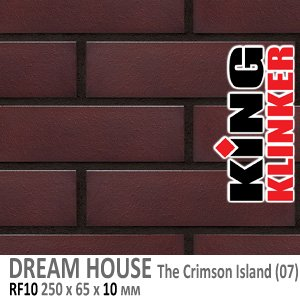 DREAM HOUSE RF10 The Crimson Island (07)