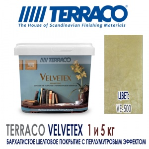 Terraco Velvetex VE-500