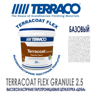 TERRACOAT FLEX GRANULE 2.5