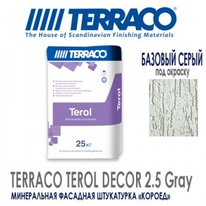 TEROL DECOR 2.5 GR
