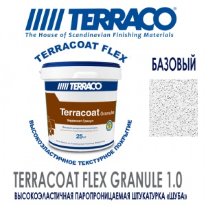 TERRACOAT FLEX GRANULE 1.0