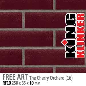 FREE ART RF10 The cherry orchard (16)