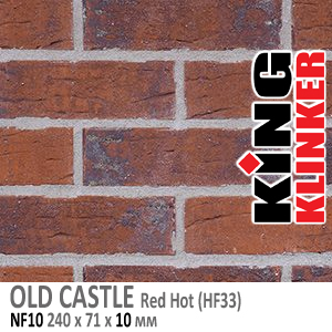 OLD CASTLE NF10 Red Hot (HF33)
