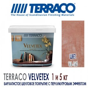 Terraco Velvetex VA-160