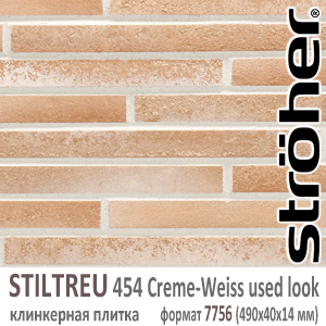 7756 454 creme-weiss used look
