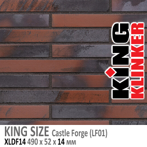 KING SIZE Castle forge (LF01)