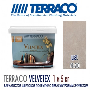 Terraco Velvetex VB-200