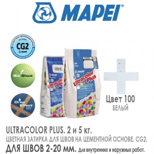Mapei Ultracolor Plus 100 Белый