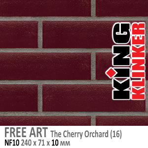 FREE ART NF10 The cherry orchard (16)