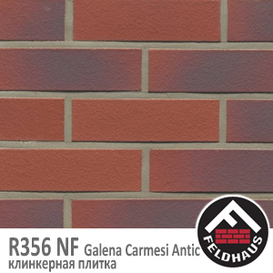 R356 Carmesi Antic Liso