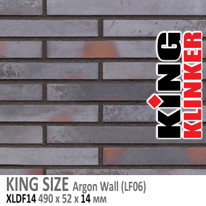 KING SIZE Argon wall (LF06)