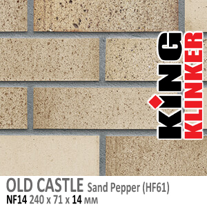 OLD CASTLE NF14 Sand Pepper (HF61)