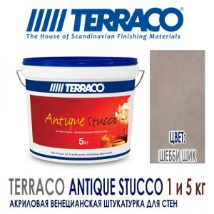 Terraco Antique Stucco Шебби-Шик