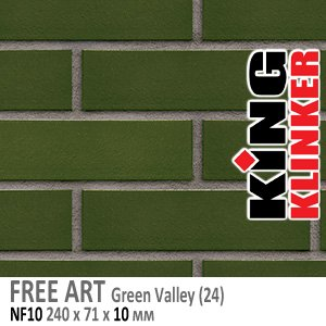 FREE ART NF10 Green valley (24)