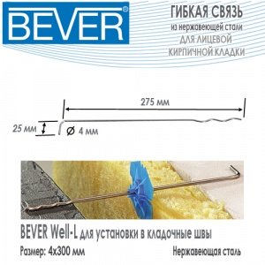 Bever Well-L 4x300