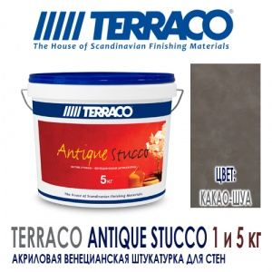 Terraco Antique Stucco Какао-Шуа