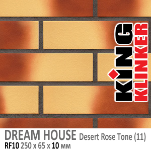 DREAM HOUSE RF10 Desert Rose Tone (11)