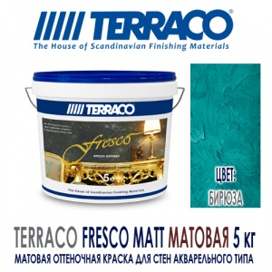 Terraco Fresco Matt БИРЮЗА