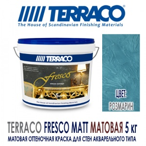 Terraco Fresco Matt РОЗМАРИН