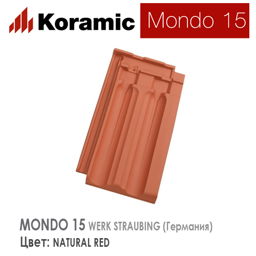 KORAMIC MONDO 15 Natural Red