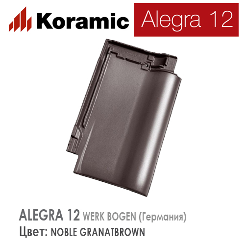KORAMIC ALEGRA 12 Noble Granatabrown