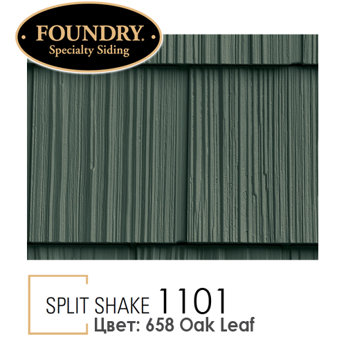 Foundry Split Shake 1101 658 Oak Leaf