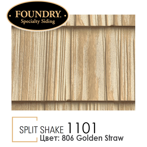 Foundry Split Shake 806 Golden Straw