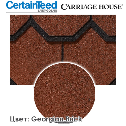 CertainTeed Carriage House цвет Georgian Brick
