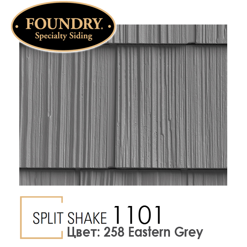Foundry Split Shake 258 Eastern Grey