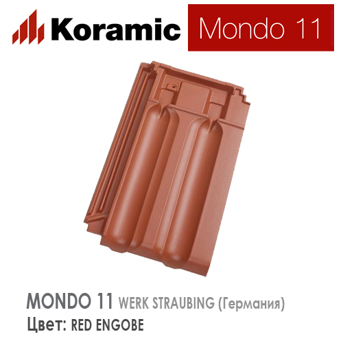 KORAMIC MONDO 11 Red Engobe