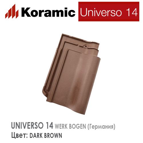 KORAMIC UNIVERSO 14 Dark Brown