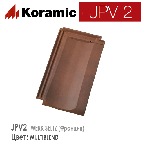 KORAMIC JPV 2 Multiblend