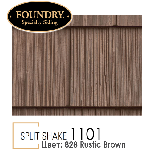 Foundry Split Shake 828 Rustic Brown
